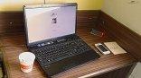 mój nowy laptop